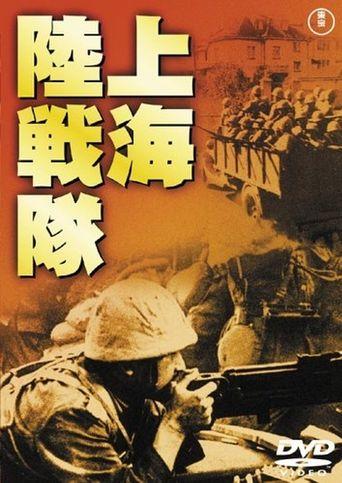 Naval Brigade at Shanghai Poster