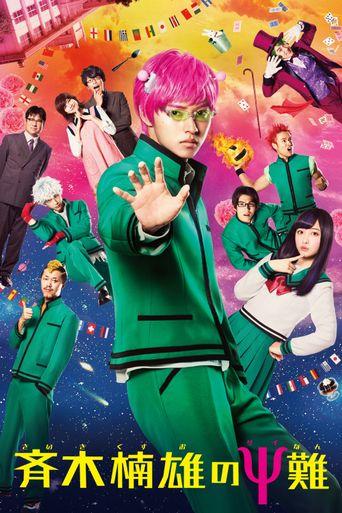 Psychic Kusuo Poster