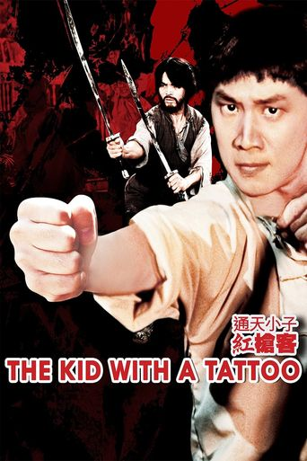 The Kid with a Tattoo Poster