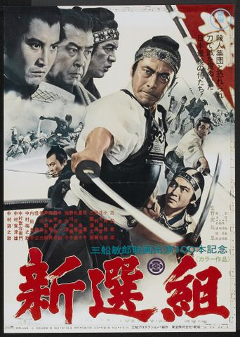 Shinsengumi: Assassins of Honor Poster