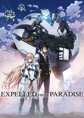 Rakuen Tsuihou - Expelled from Paradise Poster