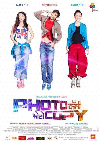 PhotoCopy Poster