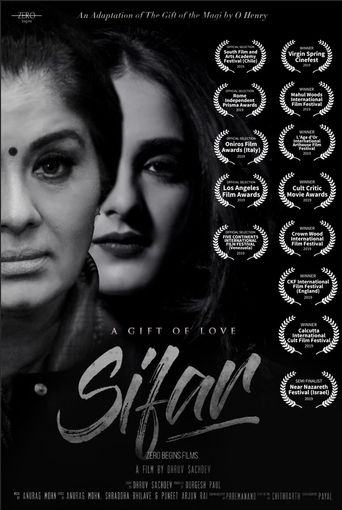 A Gift of Love: Sifar Poster