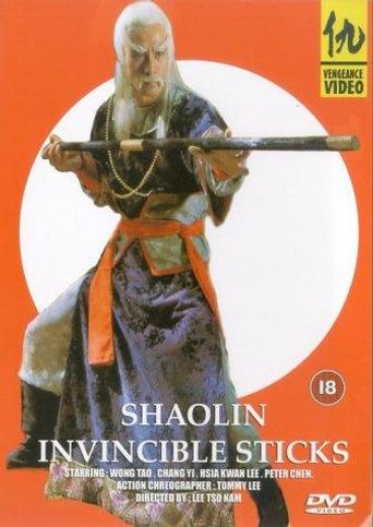 Shaolin Invincible Sticks Poster