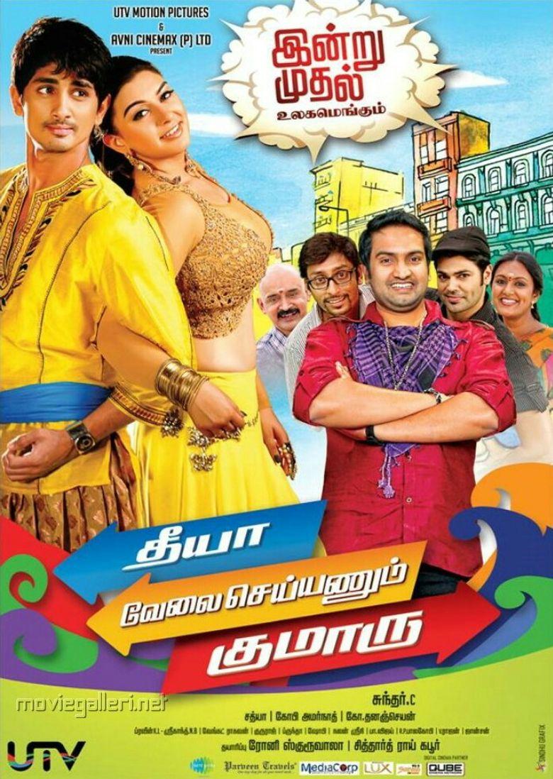 Theeya Velai Seiyyanum Kumaru Poster