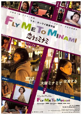 Fly Me to Minami Poster