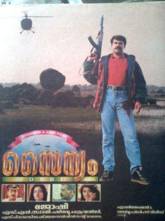 Sainyam Poster