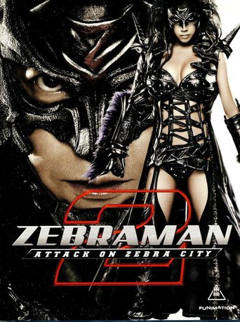 Zebraman 2: Attack on Zebra City Poster