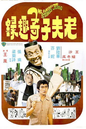 Mr. Funnybone Strikes Again Poster