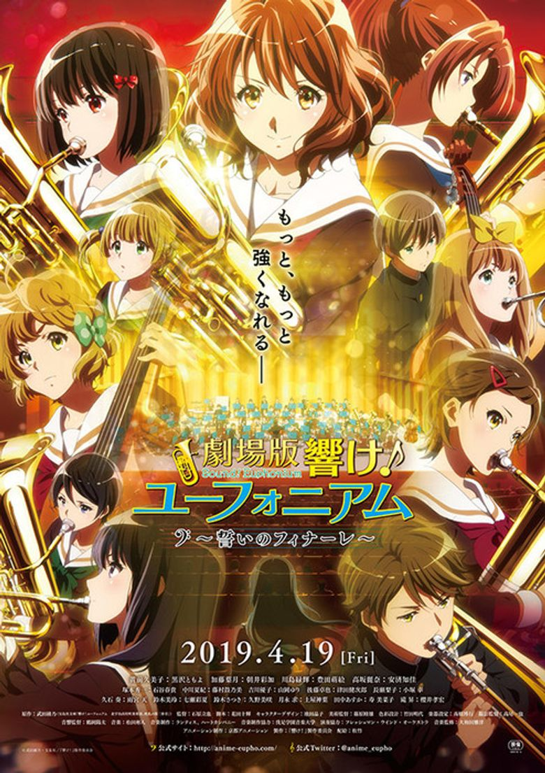 Sound! Euphonium the Movie - Our Promise: A Brand New Day Poster