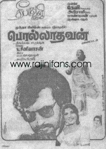 Polladhavan Poster