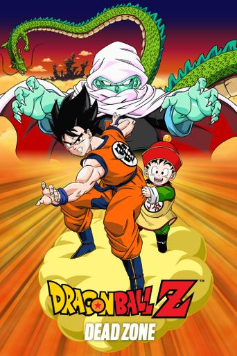 Watch Dragon Ball Z: Dead Zone