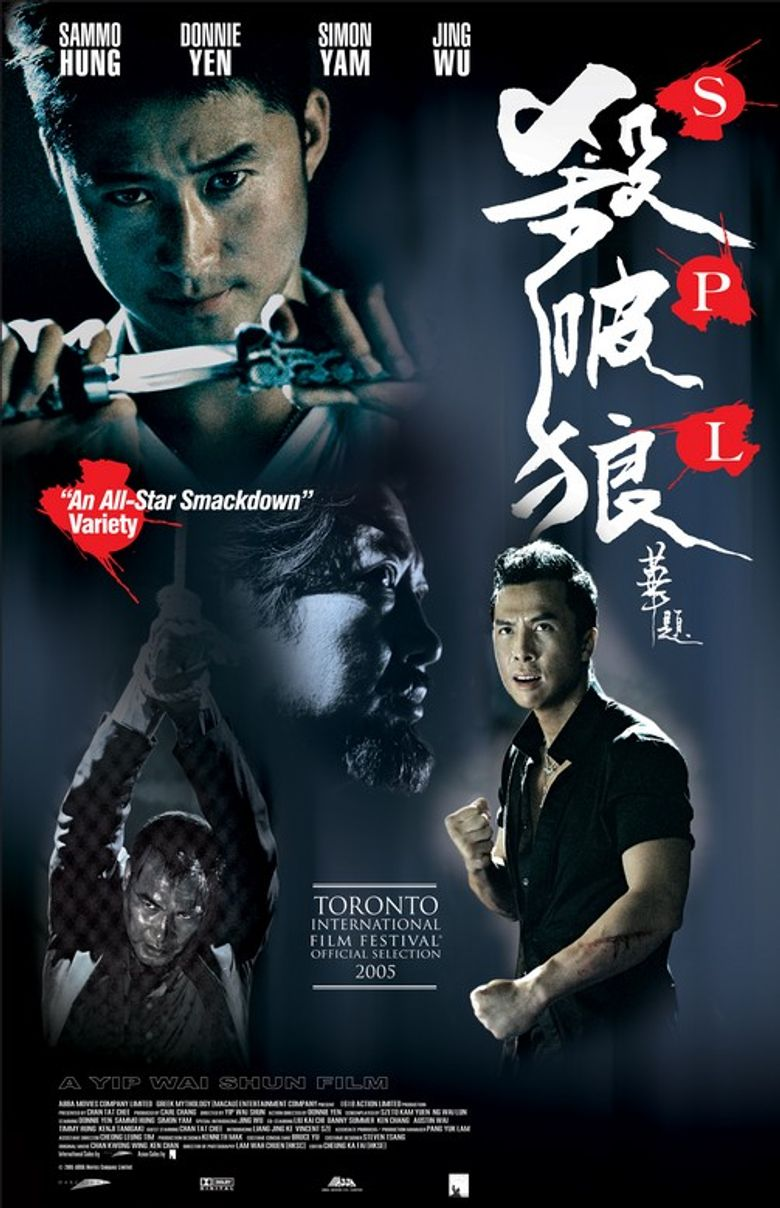 SPL: Kill Zone Poster