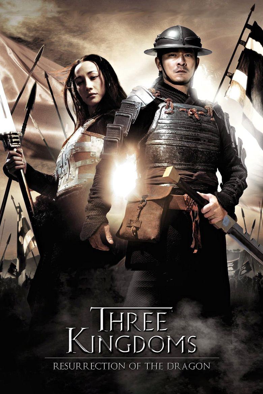 Three Kingdoms: Resurrection of the Dragon Poster