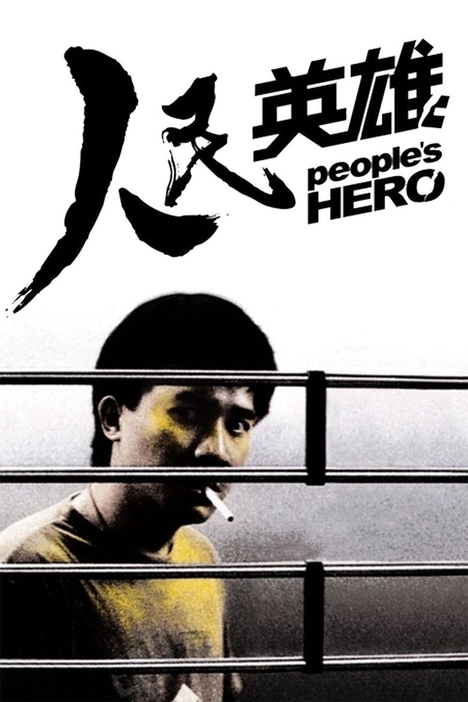 People's Hero Poster