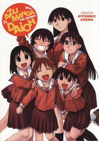 Azumanga Daioh: The Very Short Movie Poster