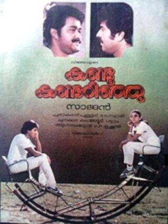 Kandu Kandarinju Poster