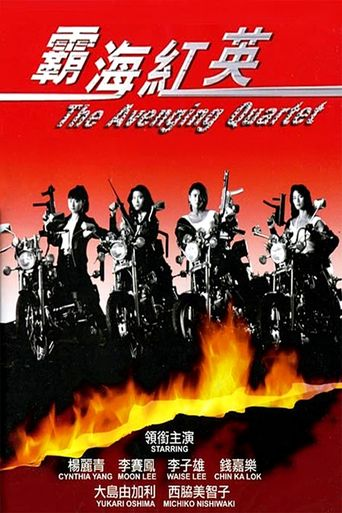 The Avenging Quartet Poster
