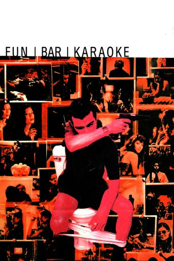 Fun Bar Karaoke Poster