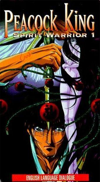 Shin Kujaku ô 1: Tenma fukkatsu Poster