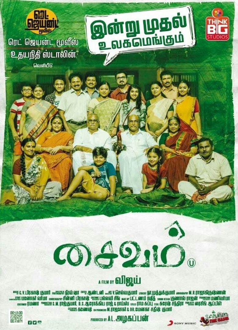 Saivam Poster