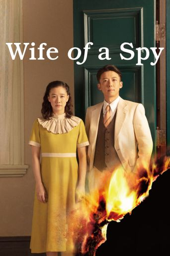 Wife of a Spy Poster