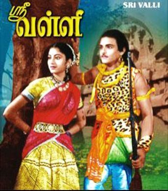 Sri Valli Poster