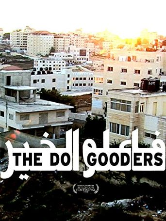 The Do Gooders Poster