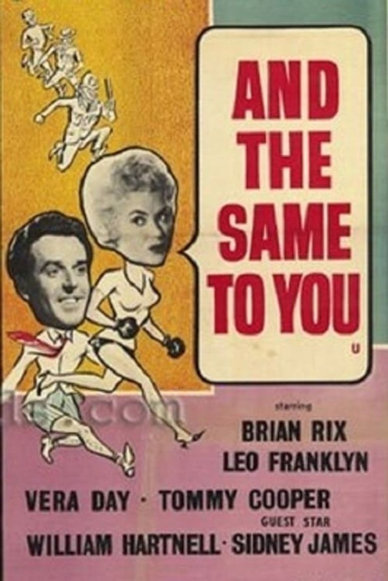 And the Same to You Poster