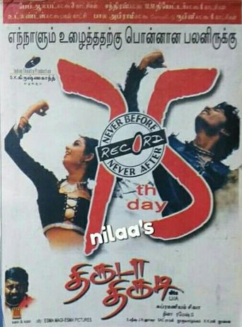 Thiruda Thirudi Poster