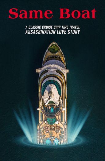 Same Boat Poster