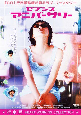 Seventh Anniversary Poster