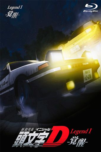 New Initial D the Movie Legend 1 - Awakening Poster