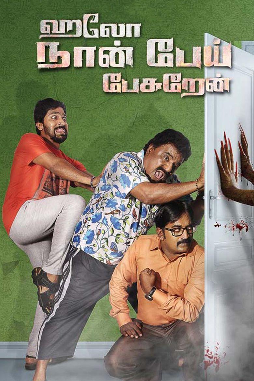 Hello Naan Pei Pesuren Poster