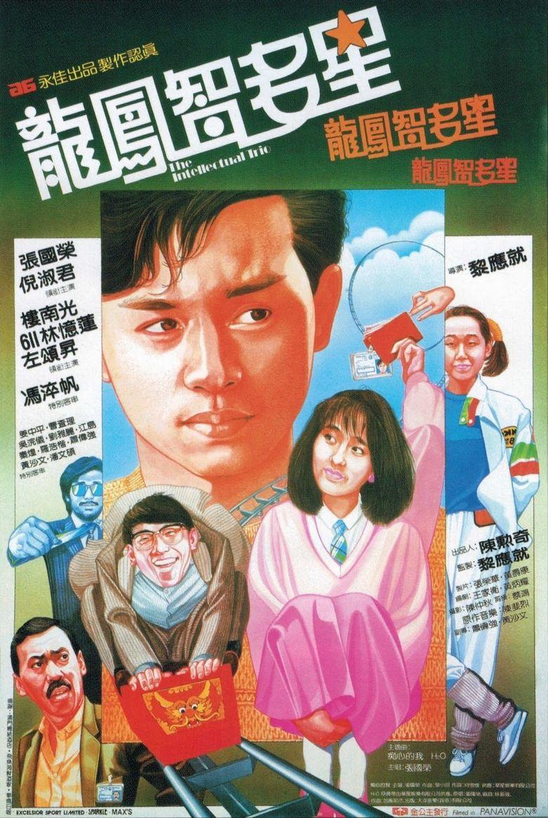 The Intellectual Trio Poster