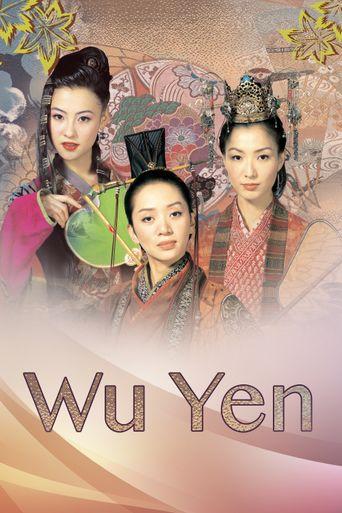 Wu yen Poster