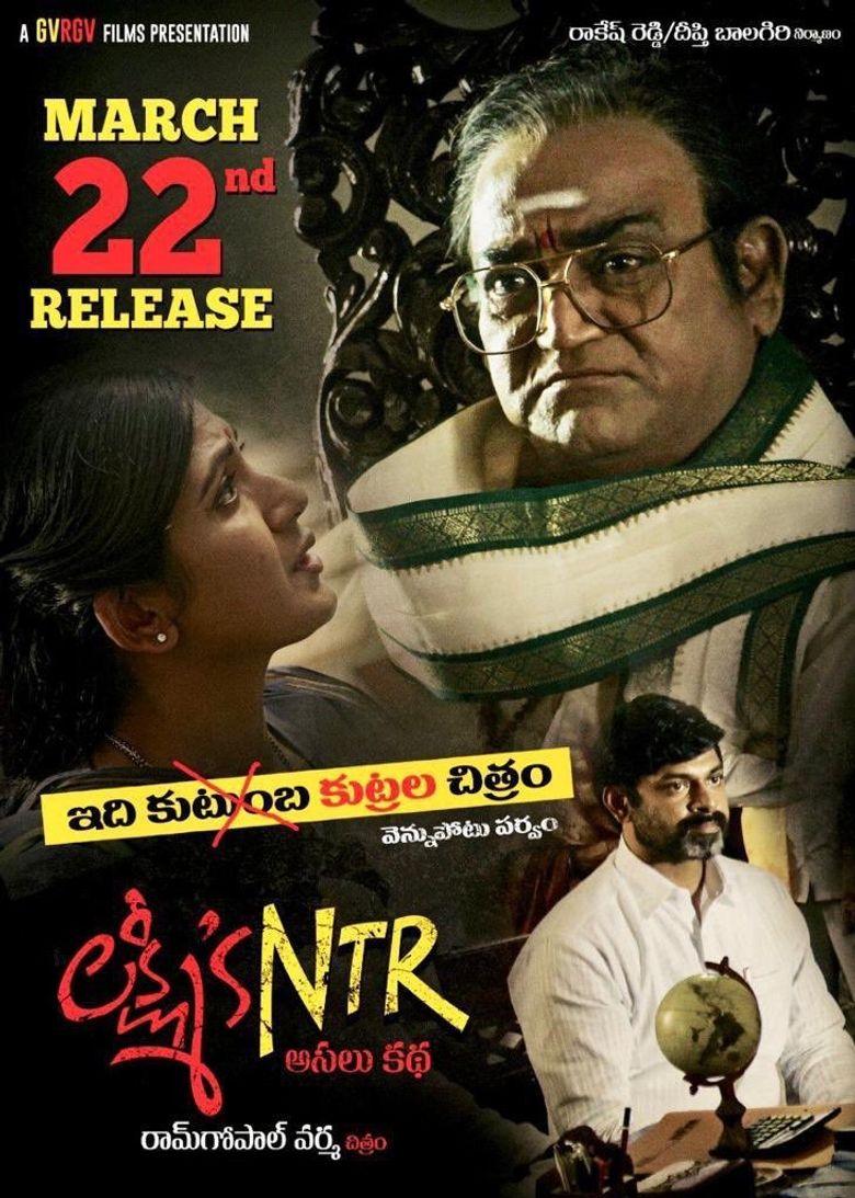 Lakshmi's NTR Poster