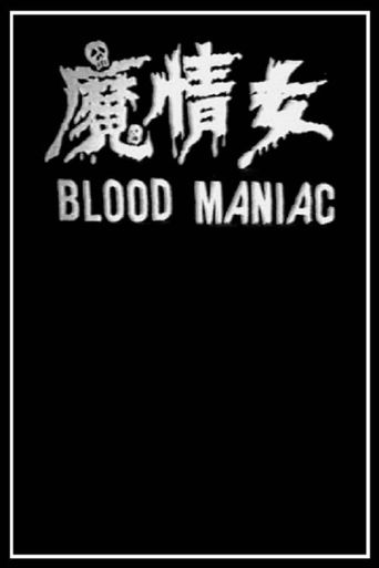 Blood Maniac Poster