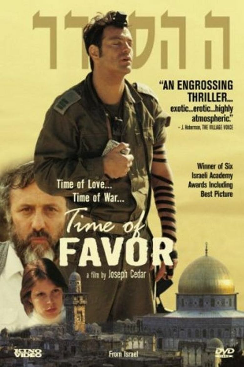 Time of Favor Poster
