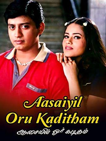 Aasaiyil Oru Kaditham Poster