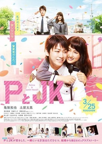 P & J.K. Poster