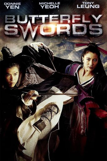 Butterfly Sword Poster