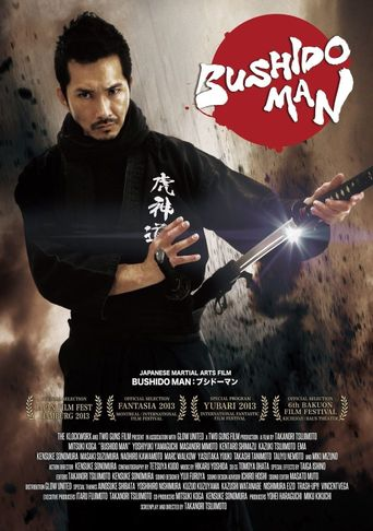Watch Bushido Man