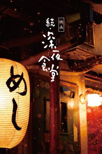 Midnight Diner 2 Poster