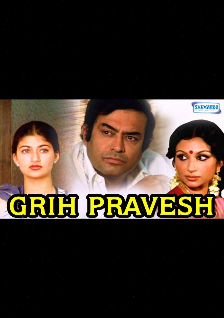 Griha Pravesh Poster