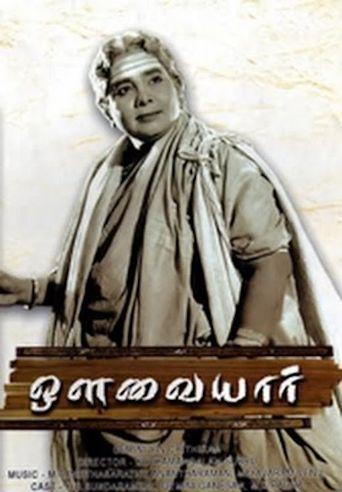 Avvaiyyar Poster