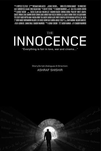 The Innocence Poster