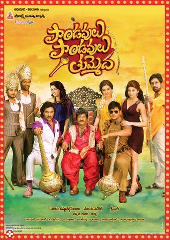 Paandavulu Paandavulu Thummeda Poster