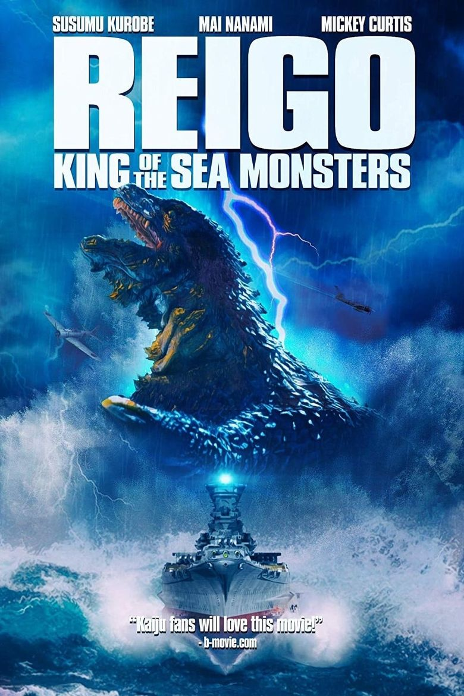 Reigo, the Deep-Sea Monster vs. the Battleship Yamato Poster