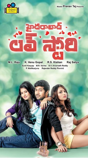 Hyderabad Love Story Poster